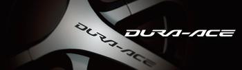 dura-ace9000_image_-mainParsys-0023-image_dash.jpg