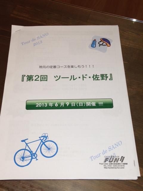http://cycleshop-fun.com/images/103001.JPG