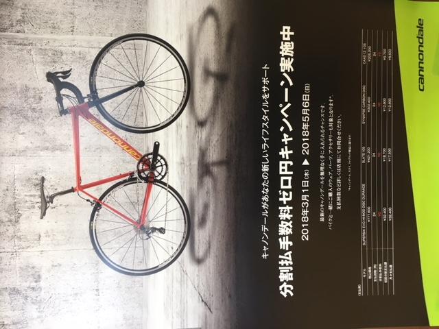 http://cycleshop-fun.com/images/IMG_1565.JPG