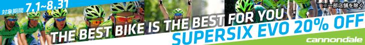 http://cycleshop-fun.com/images/news_130701_evo_campaign_header.jpg
