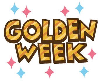 goldenweek.jpg