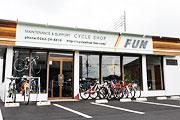 サイクルショップFUN店舗の外観・入口の写真