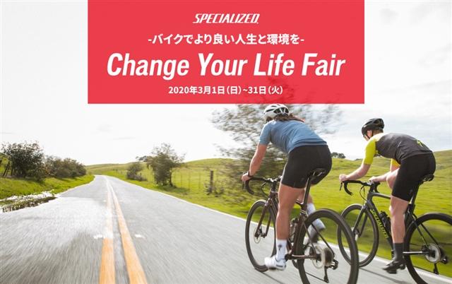 https://cycleshop-fun.com/images/_R8V_7861.jpg
